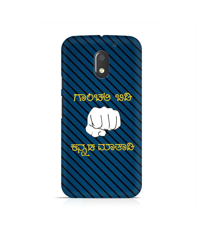 Ganchali bidi Kannada Maatadi Premium Printed Case For Moto E3 Power