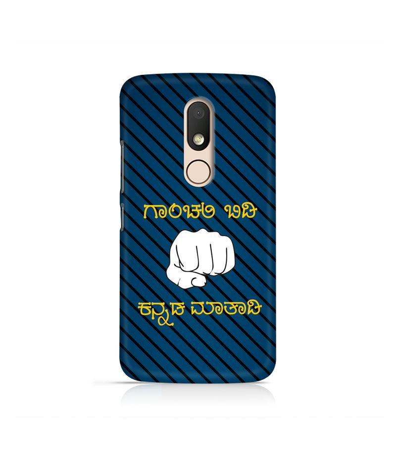 Ganchali bidi Kannada Maatadi Premium Printed Case For Moto M