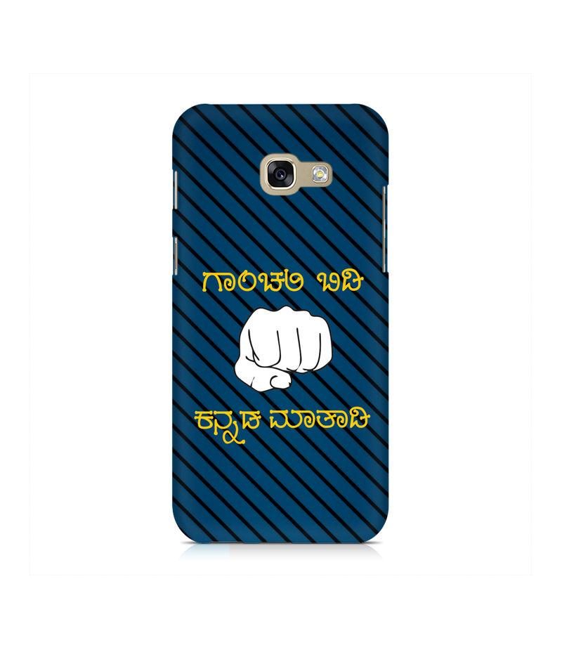 Ganchali bidi Kannada Maatadi Premium Printed Case For Samsung A7 2017