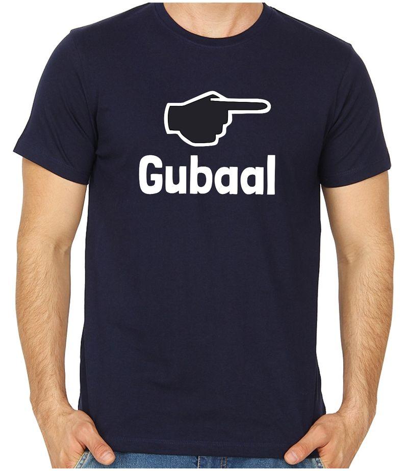 Gubaal Navy Blue Colour Round Neck Kannada T-shirt
