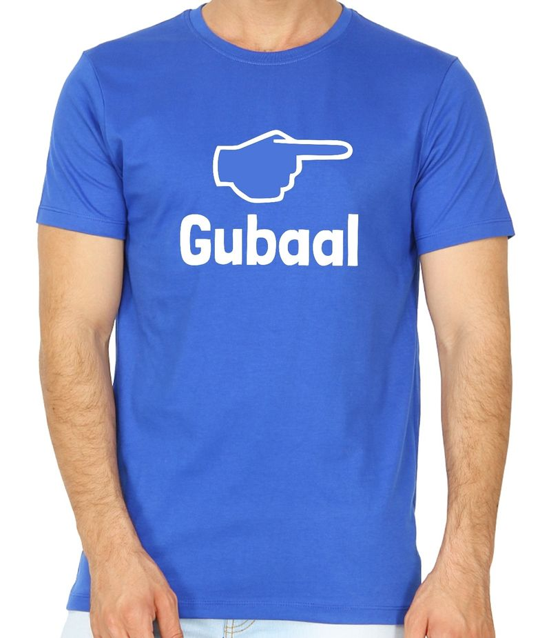 Gubaal Royal Blue Colour Round Neck Kannada T-Shirt