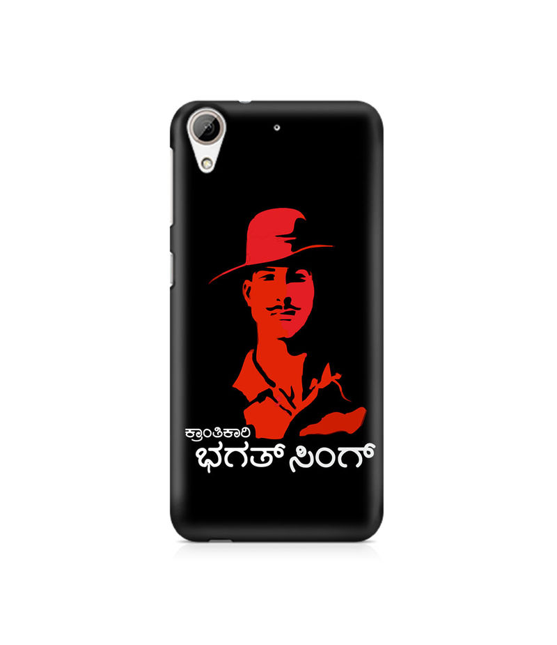 Kranti Kaari Bhagath Singh Premium Printed Case For HTC Desire 626