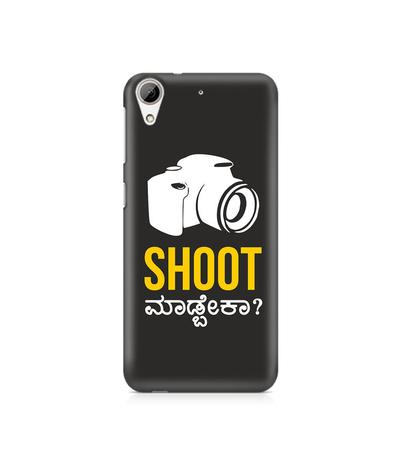 Shoot Madbeka Premium Printed Case For HTC Desire 626