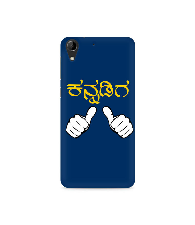 Nanu Kannadiga Premium Printed Case For HTC Desire 728