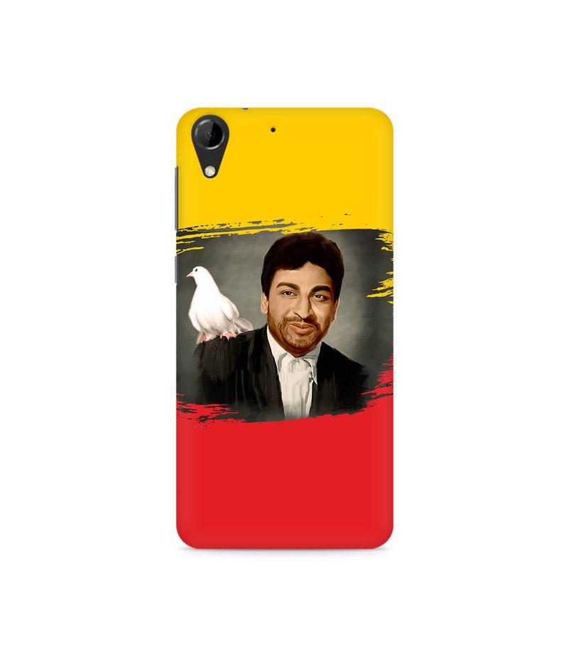 Dr Rajkumar Premium Printed Case For HTC Desire 728