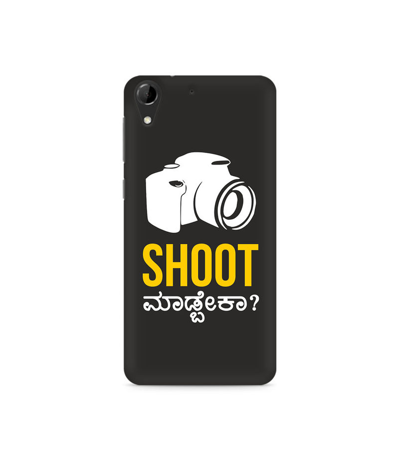 Shoot Madbeka Premium Printed Case For HTC Desire 728