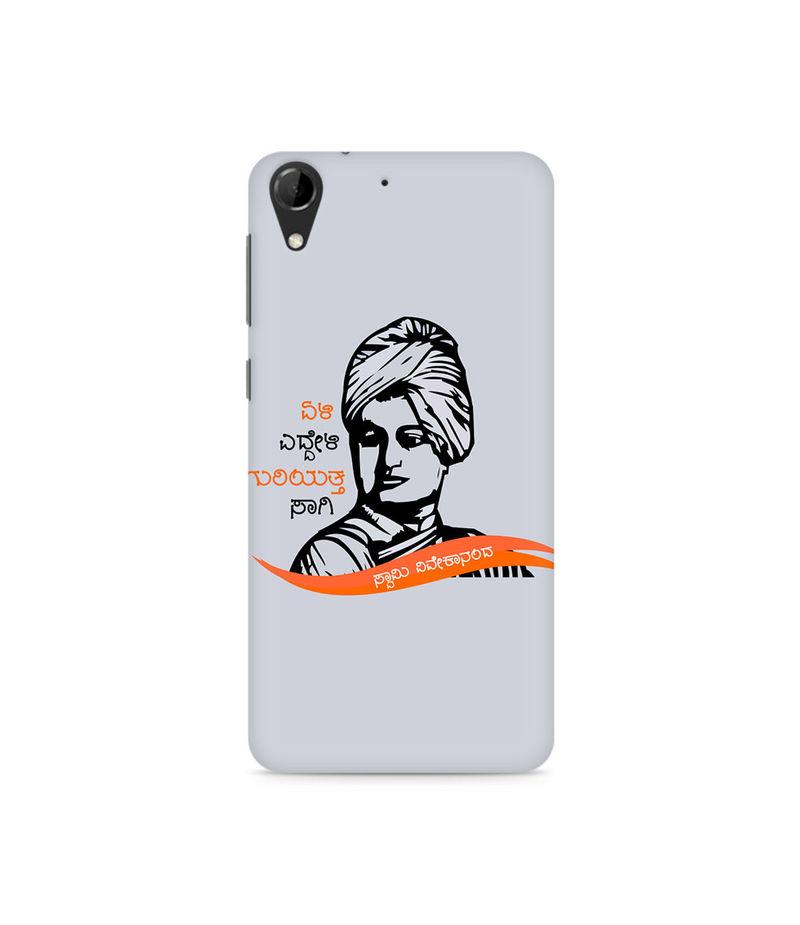 Swami Vivekanada Premium Printed Case For HTC Desire 728