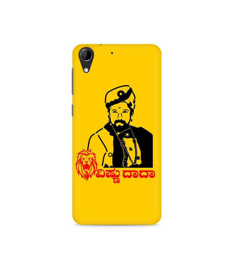 Sahas Simha Vishnu Dada Premium Printed Case For HTC Desire 728