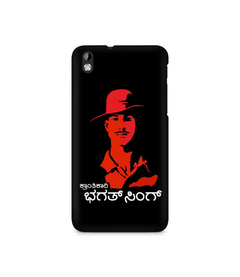 Kranti Kaari Bhagath Singh Premium Printed Case For HTC Desire 816
