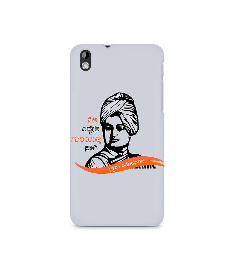 Swami Vivekanada Premium Printed Case For HTC Desire 816