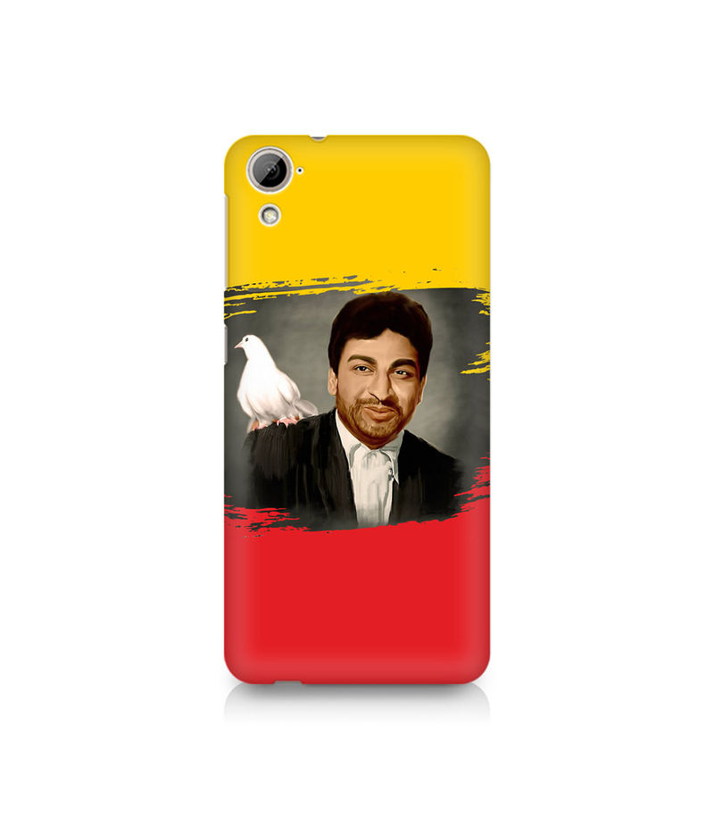 Dr Rajkumar Premium Printed Case For HTC Desire 820