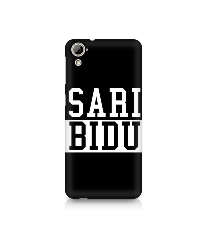 Sari Bidu Premium Printed Case For HTC Desire 820