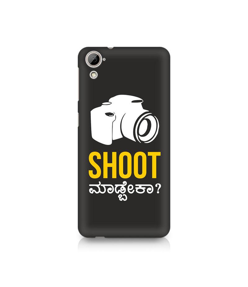 Shoot Madbeka Premium Printed Case For HTC Desire 820