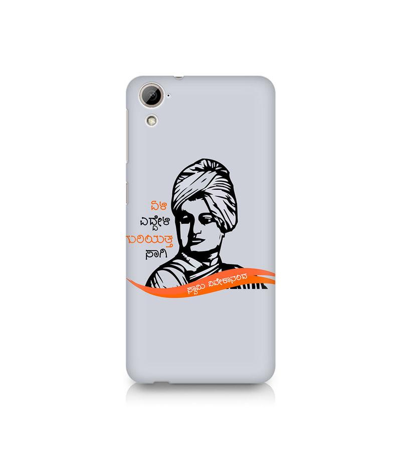 Swami Vivekanada Premium Printed Case For HTC Desire 820