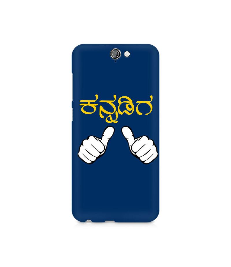Nanu Kannadiga Premium Printed Case For HTC One A9