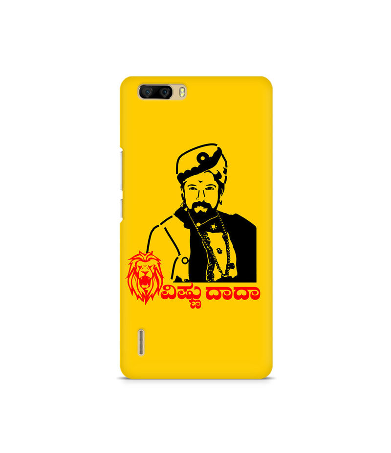 Sahas Simha Vishnu Dada Premium Printed Case For Huawei Honor 6 Plus
