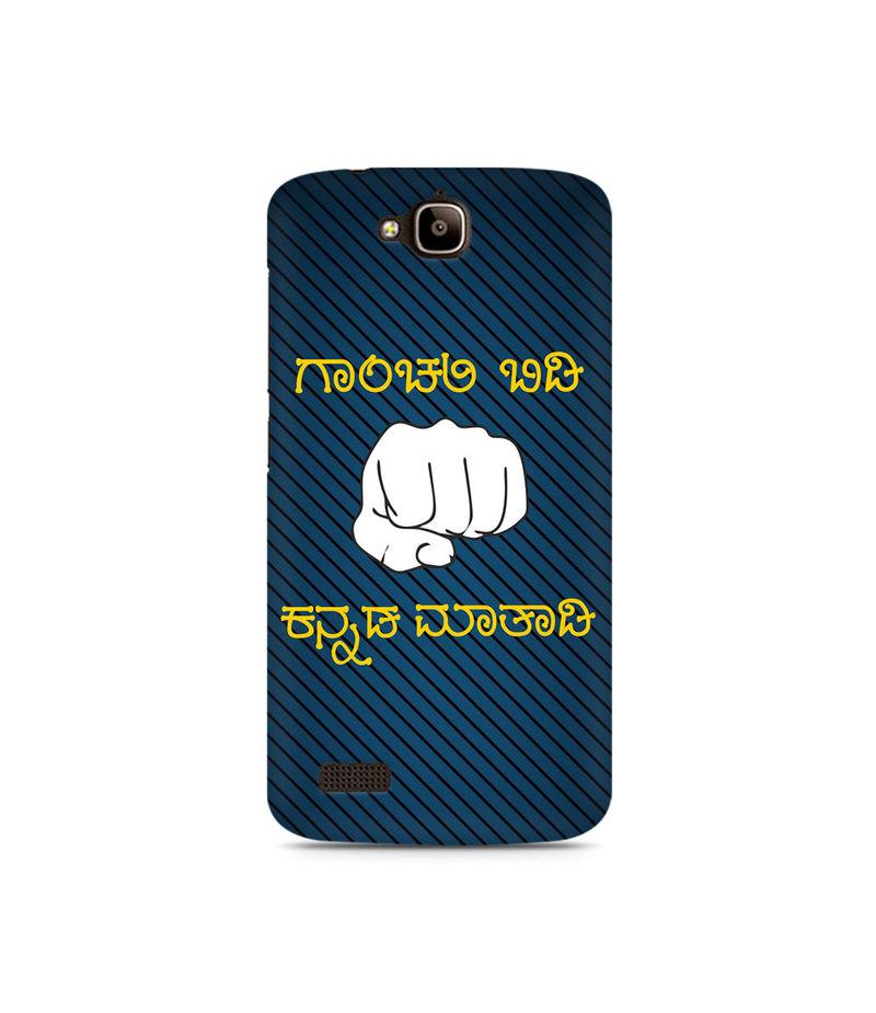 Ganchali bidi Kannada Maatadi Premium Printed Case For Huawei Honor Holly