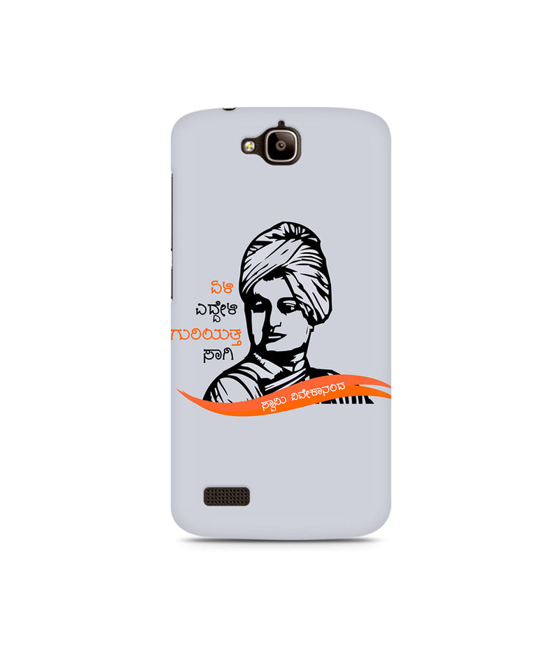 Swami Vivekanada Premium Printed Case For Huawei Honor Holly