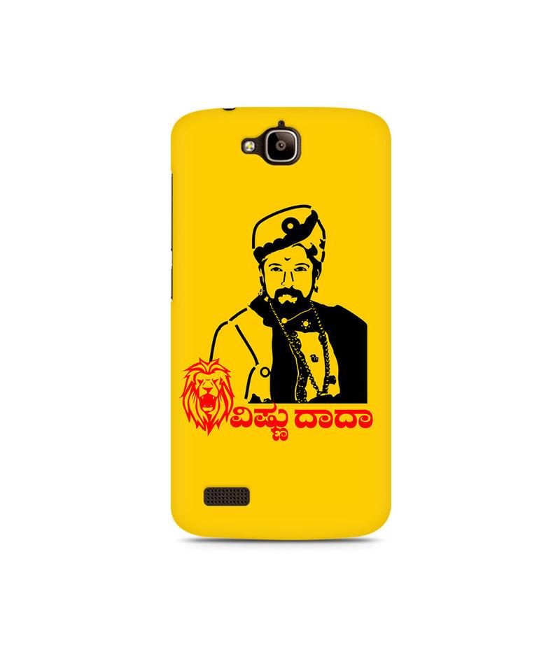 Sahas Simha Vishnu Dada Premium Printed Case For Huawei Honor Holly