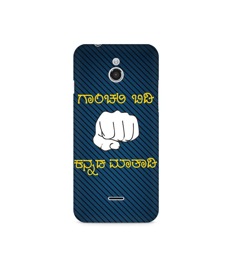 Ganchali bidi Kannada Maatadi Premium Printed Case For InFocus M2