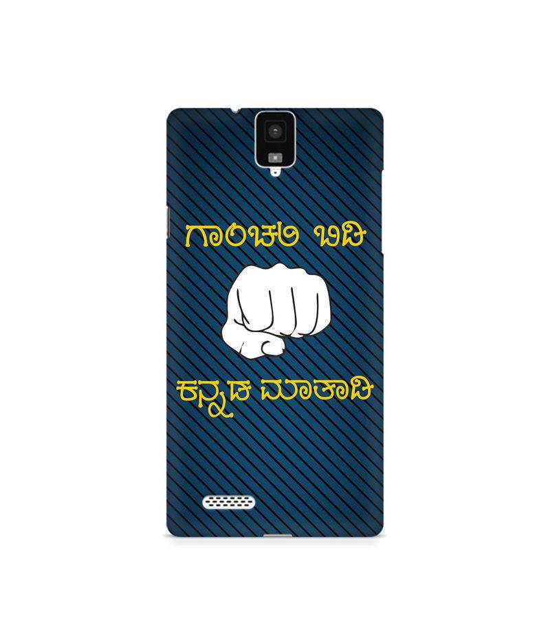 Ganchali bidi Kannada Maatadi Premium Printed Case For InFocus M330