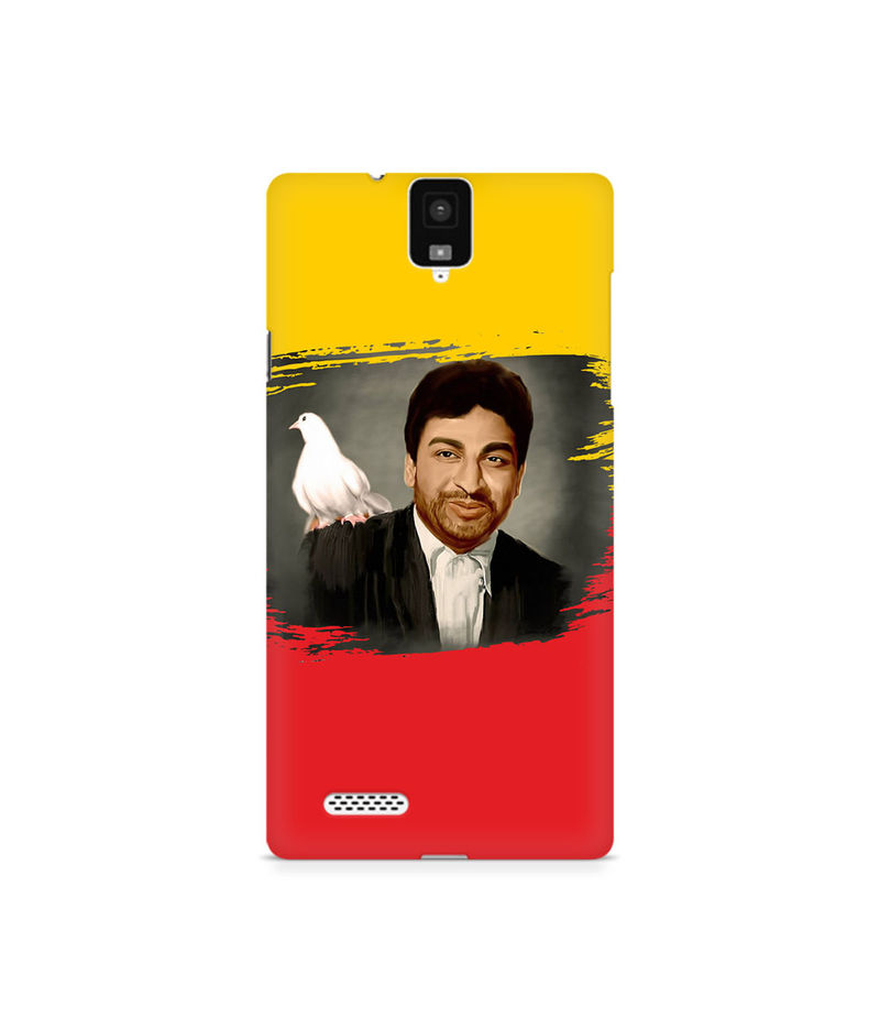 Dr Rajkumar Premium Printed Case For InFocus M330