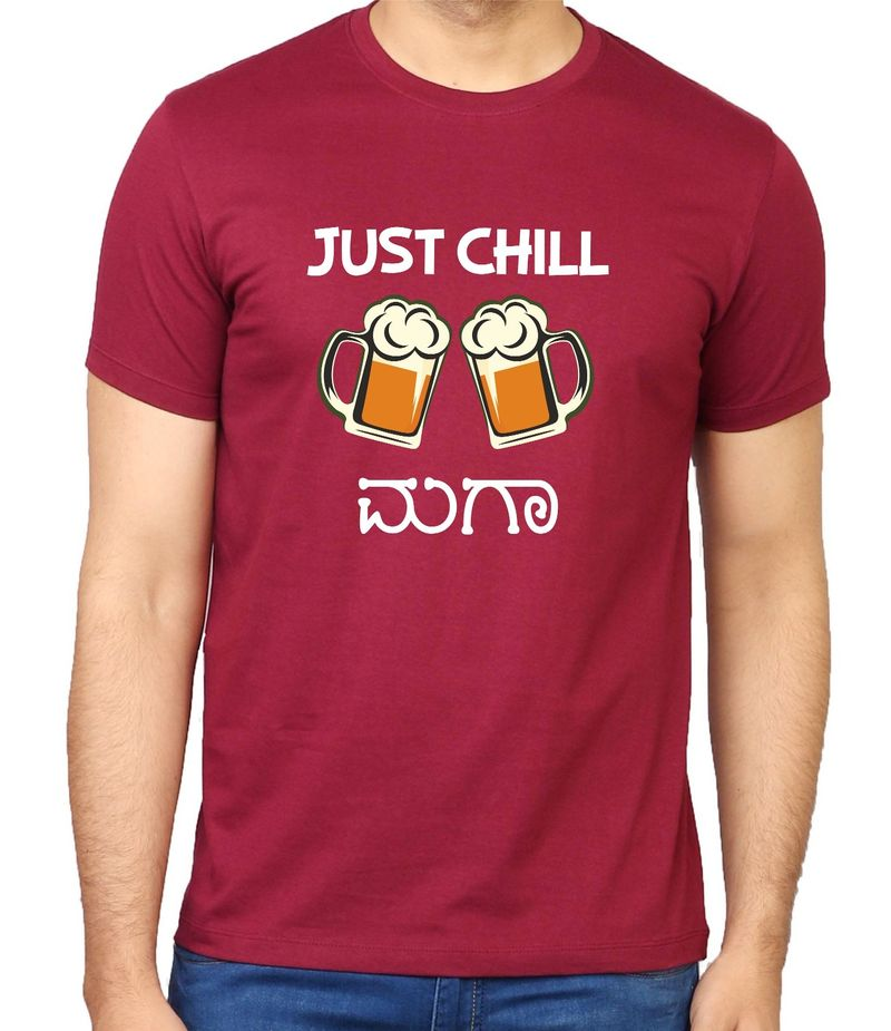 Just Chill Maga Crimson Red Colour Round Neck Kannada T-shirt