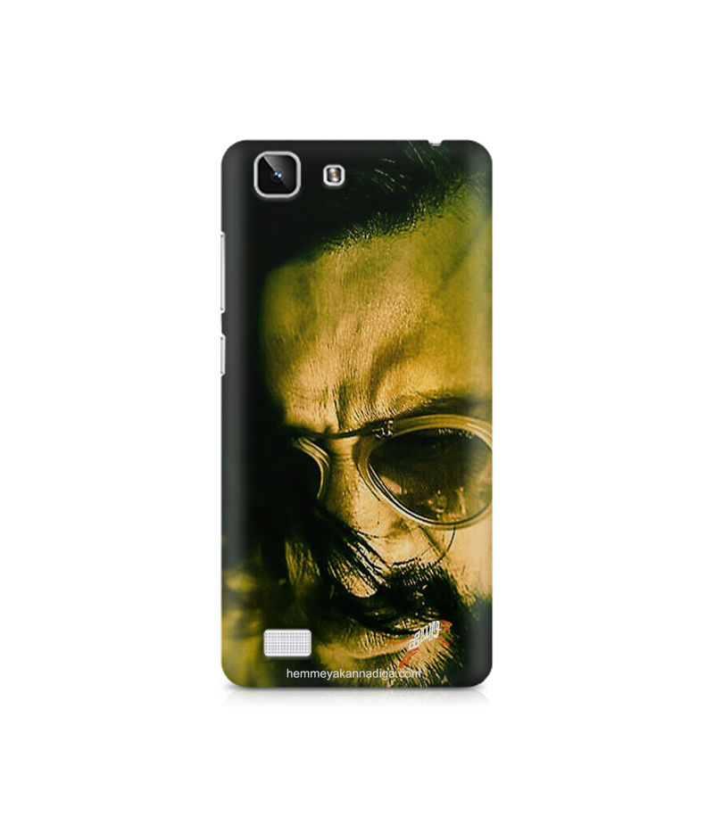 Kichha Sudeep Mobile Back Case Hebbuli 2 Vivo X5