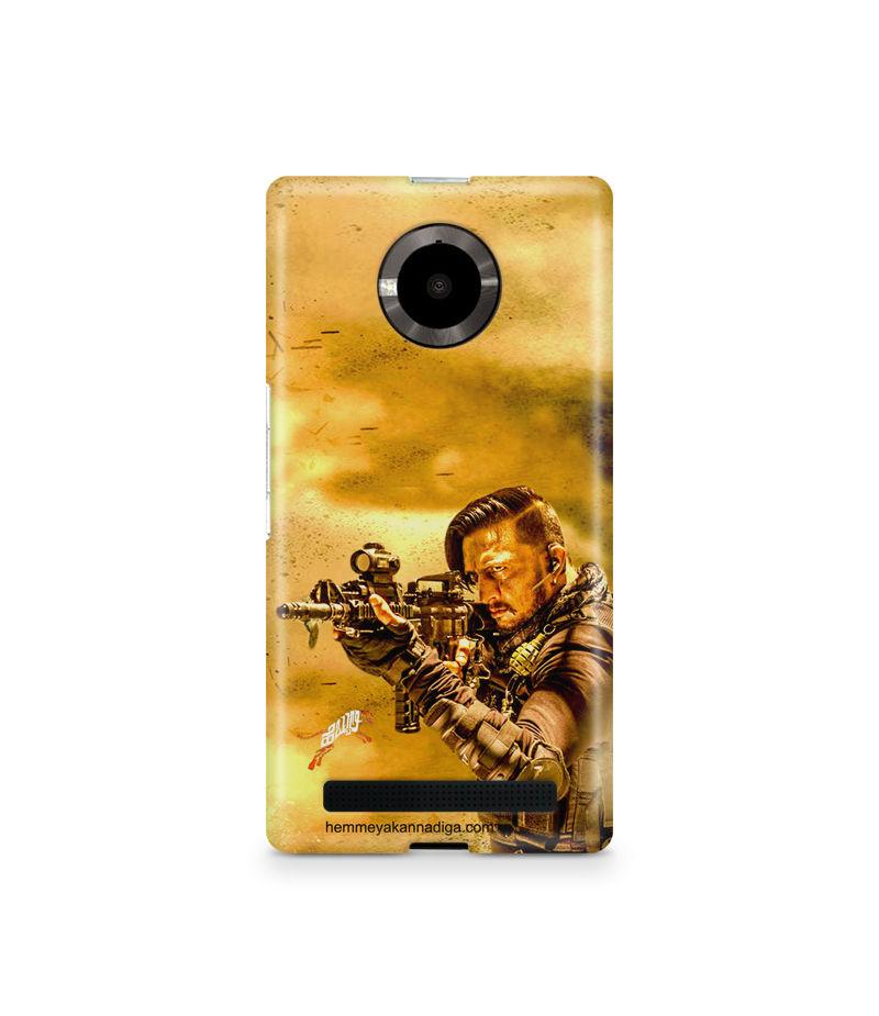 Kichha Sudeep Mobile Back Case Hebbuli 3 Micromax Yuphoria