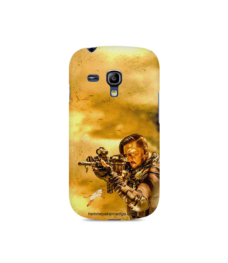 Kichha Sudeep Mobile Back Case Hebbuli 3 Samsung S3 Mini