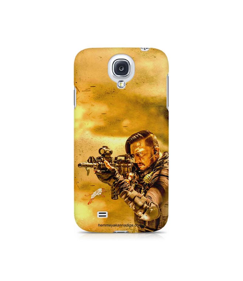 Kichha Sudeep Mobile Back Case Hebbuli 3 Samsung S4