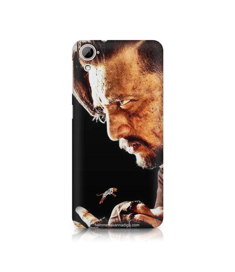 Kichha Sudeep Mobile Back Case Hebbuli 4 HTC Desire 826