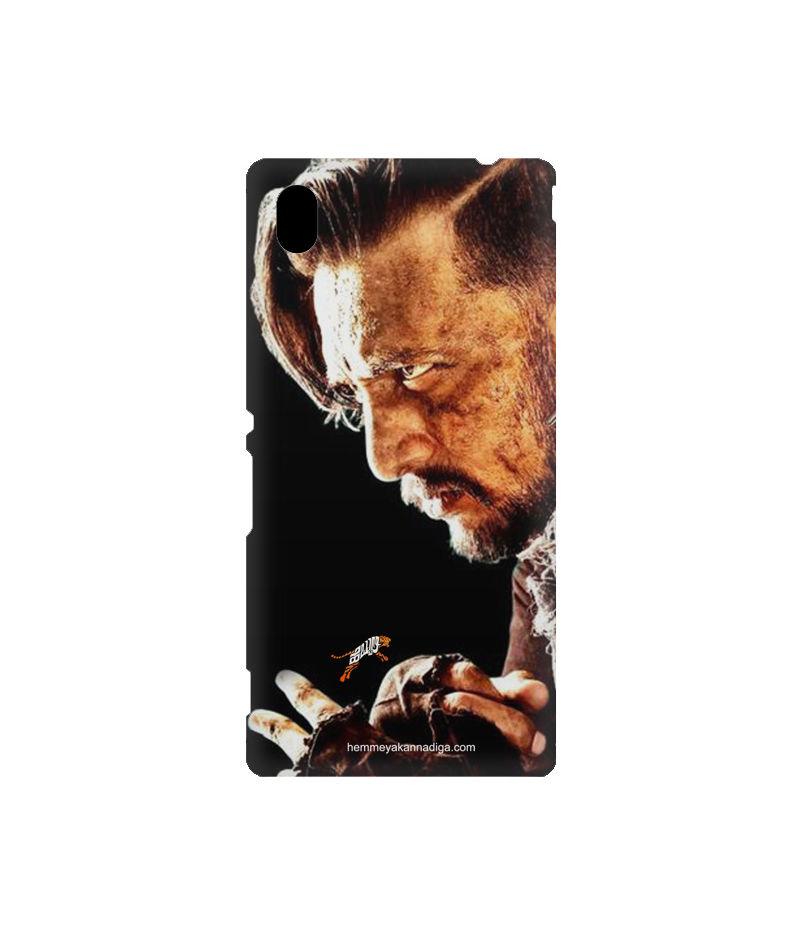 Kichha Sudeep Mobile Back Case Hebbuli 4 Sony Xperia M4