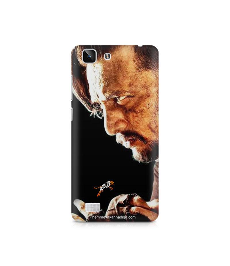 Kichha Sudeep Mobile Back Case Hebbuli 4 Vivo X5