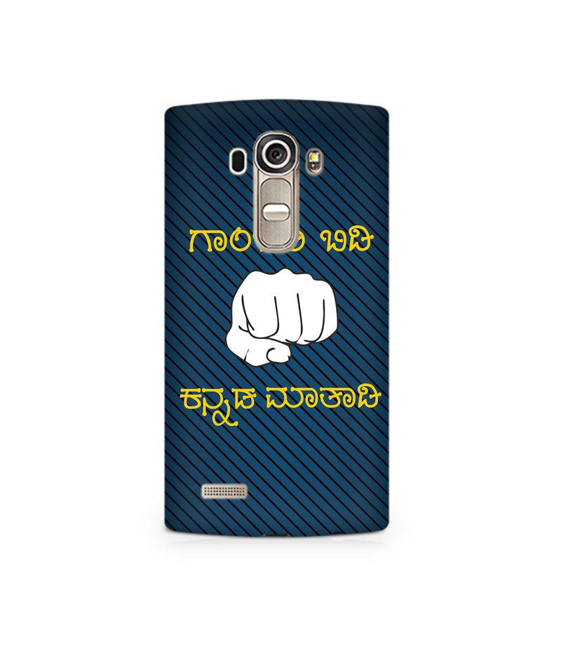Ganchali bidi Kannada Maatadi Premium Printed Case For LG G4