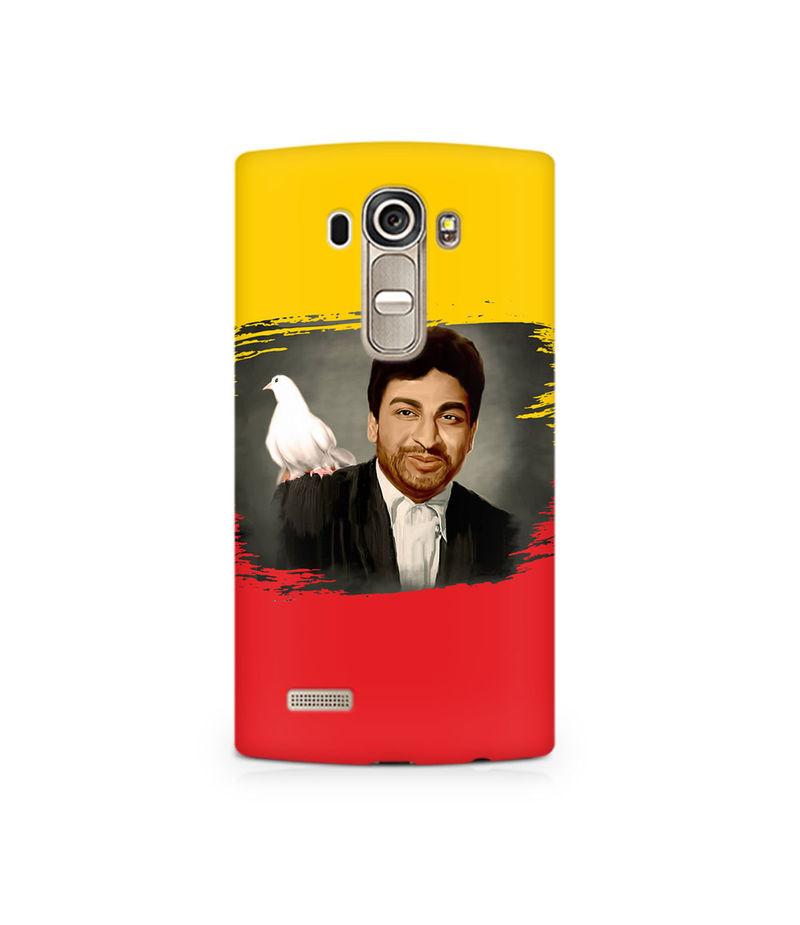 Dr Rajkumar Premium Printed Case For LG G4