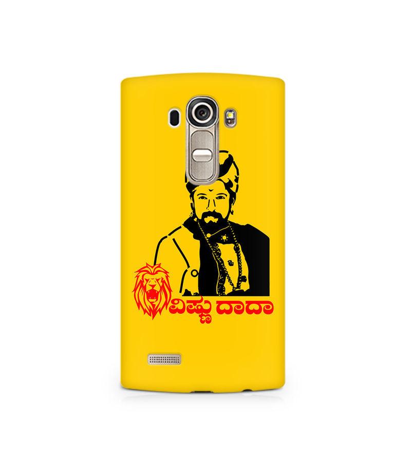 Sahas Simha Vishnu Dada Premium Printed Case For LG G4