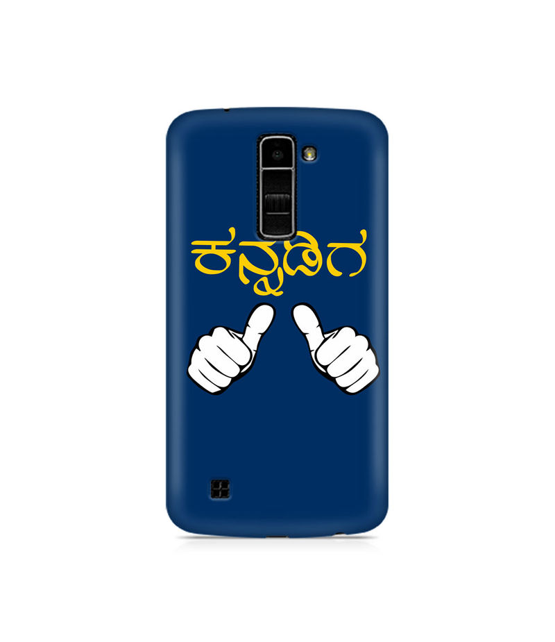 Nanu Kannadiga Premium Printed Case For LG K10