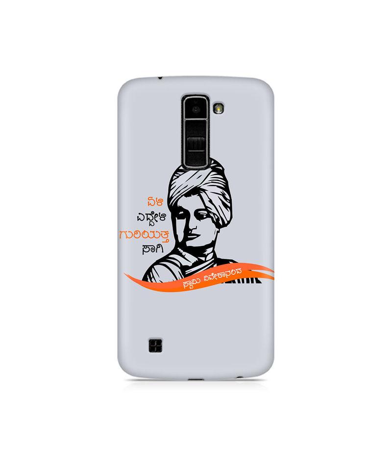 Swami Vivekanada Premium Printed Case For LG K10