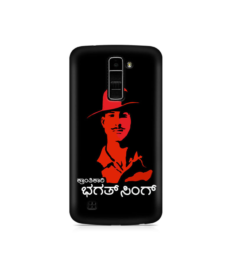 Kranti Kaari Bhagath Singh Premium Printed Case For LG K7