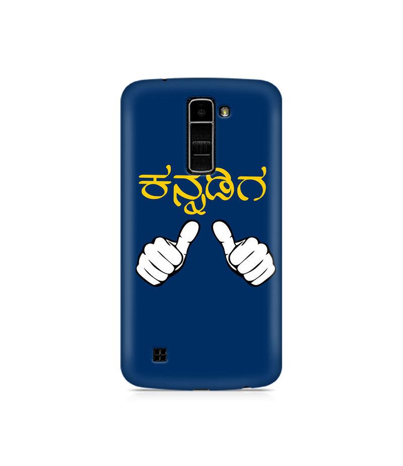 Nanu Kannadiga Premium Printed Case For LG K7