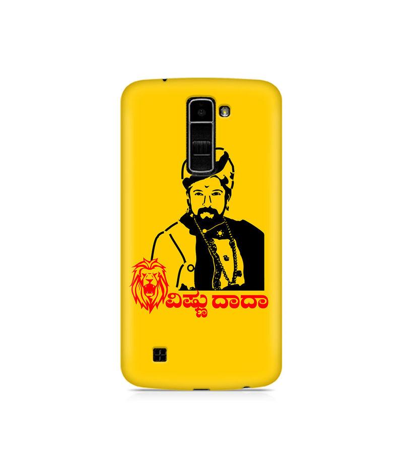 Sahas Simha Vishnu Dada Premium Printed Case For LG K7
