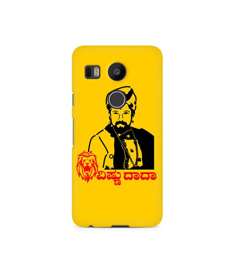 Sahas Simha Vishnu Dada Premium Printed Case For LG Nexus 5X