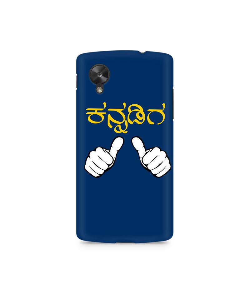 Nanu Kannadiga Premium Printed Case For LG Nexus 5