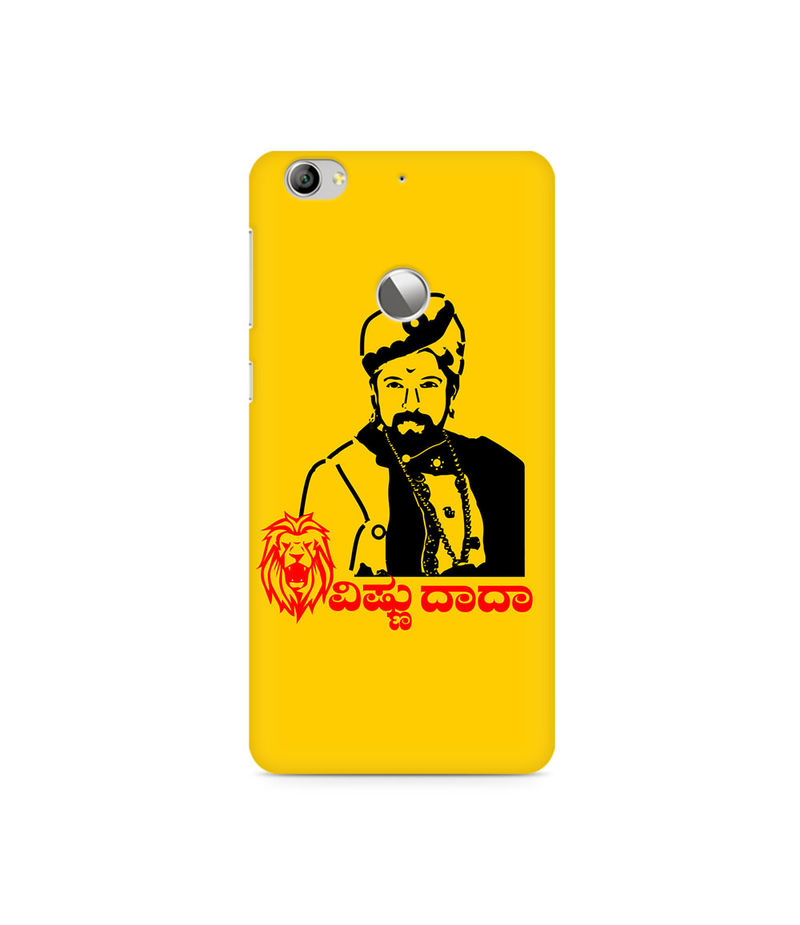 Sahas Simha Vishnu Dada Premium Printed Case For LeEco Le 1S