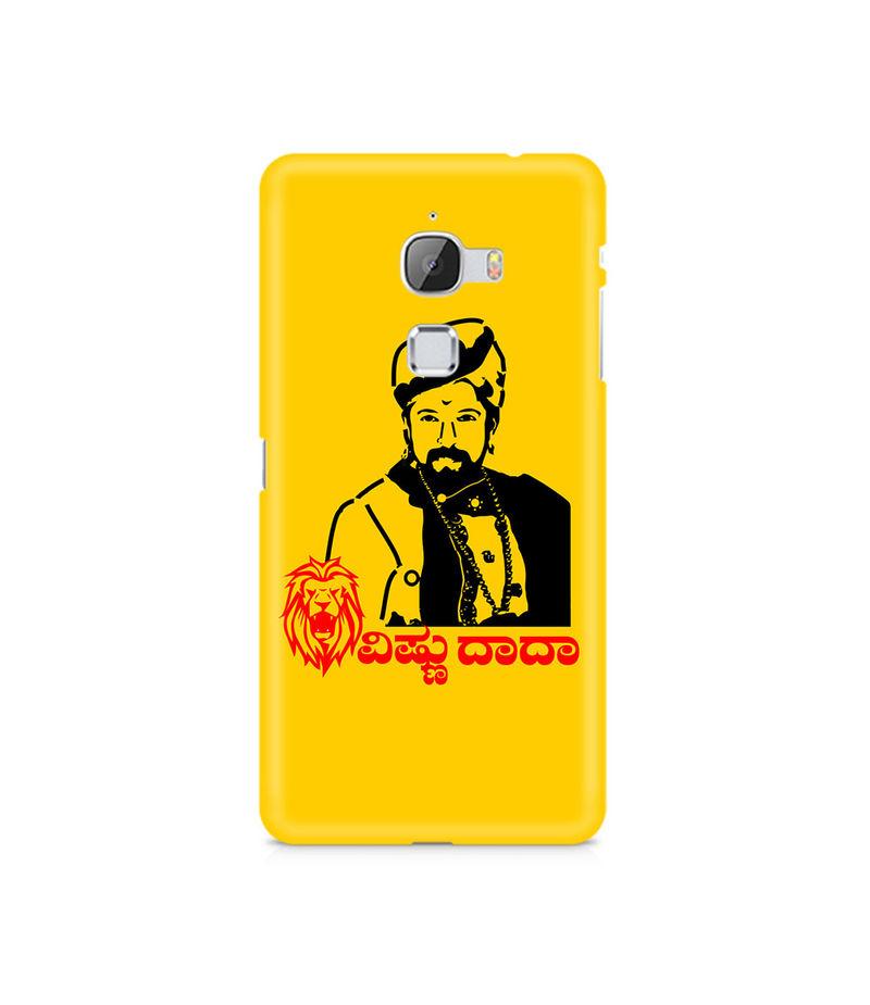 Sahas Simha Vishnu Dada Premium Printed Case For LeEco Le Max