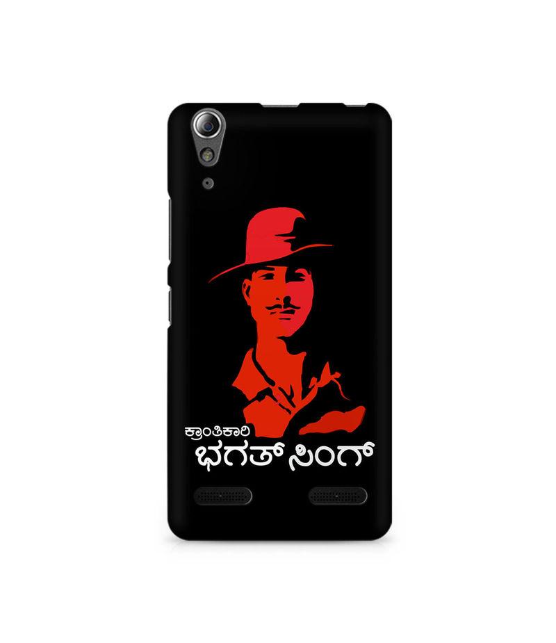 Kranti Kaari Bhagath Singh Premium Printed Case For Lenovo A6000