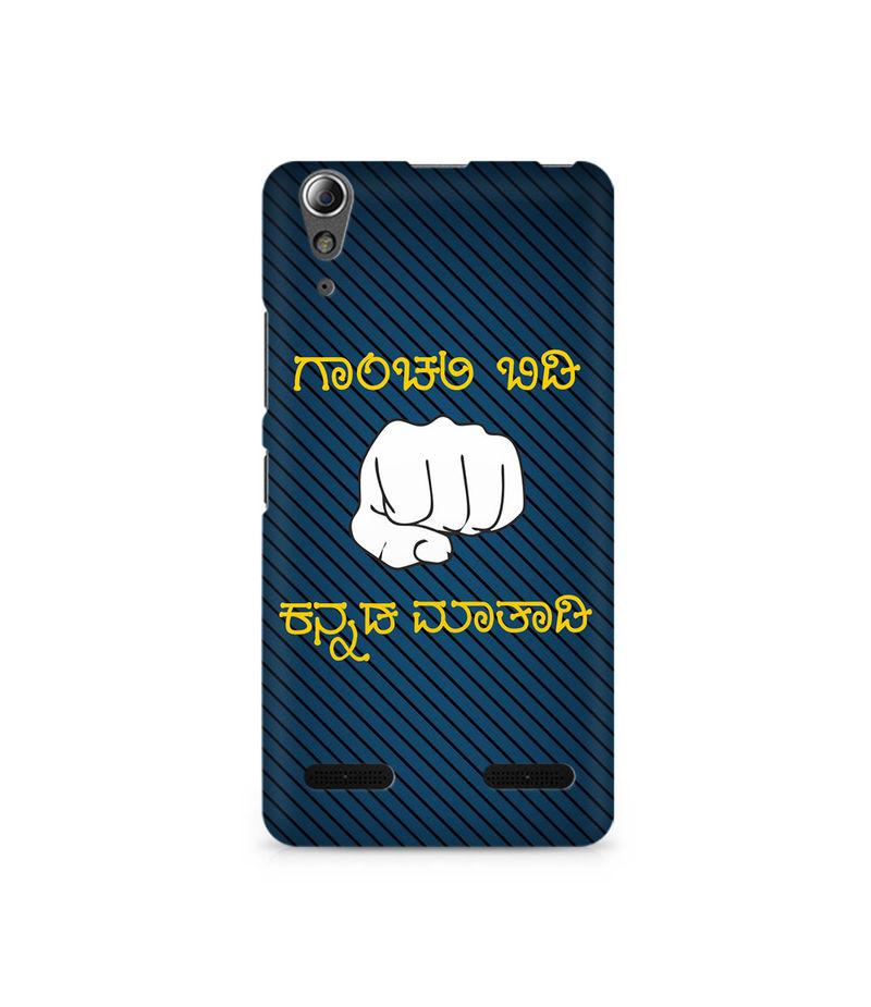 Ganchali bidi Kannada Maatadi Premium Printed Case For Lenovo A6000