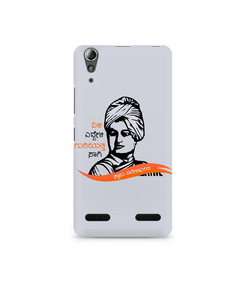 Swami Vivekanada Premium Printed Case For Lenovo A6000