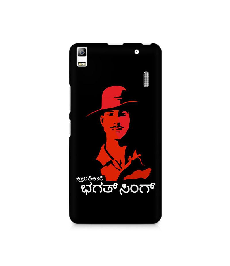 Kranti Kaari Bhagath Singh Premium Printed Case For Lenovo A7000